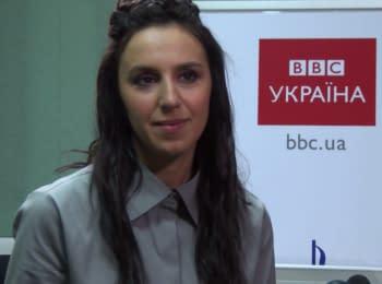 Джамала - интервью ВВС Украина
