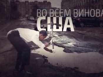 Stop Russian Trolls - Як перемогти прокремлівських тролів