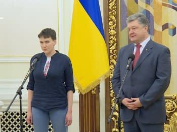 Nadiya Savchenko's speech at the Presidential Administration