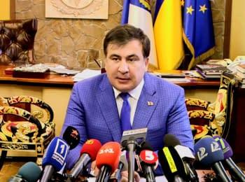 Прес-конференція Саакашвілі з приводу обшуків прокуратури в Одеській ОДА