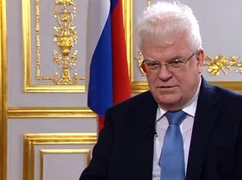 Постпред России при ЕС Владимир Чижов - в жестком интервью DW