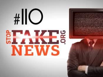 StopFakeNews: «Майн Кампф» по-українськи і фейковий аккаунт Савченко
