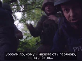 Репортаж ВВС з лінії фронту