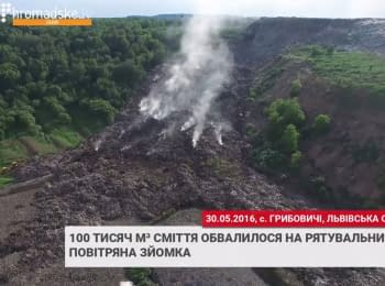 100 thousand cubic meters of garbage collapsed on rescuers. Video with from drone