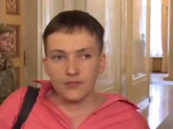 """Надія Савченко про депутатів: """"Якщо ось так працює Рада, то ми, вибачте, на...буємо людей щодня!"""""""