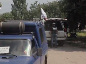 Последствия ночного артиллерийского обстрела поселка Первомайское