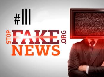 StopFakeNews: Fakes about decommunisation in Ukraine. Issue 111