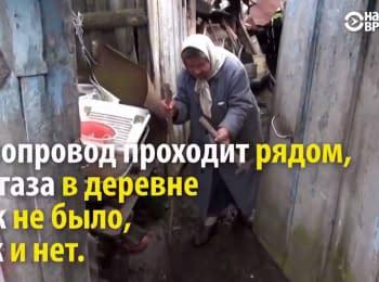 Селяни просять у Обами провести газ під Москвою