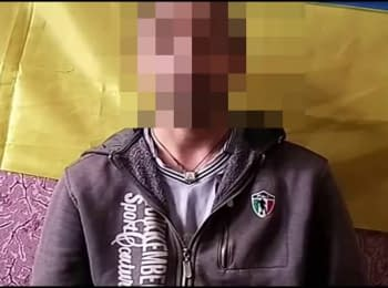 "SBU detained two militants of the ""DNR"" in the Donetsk region"