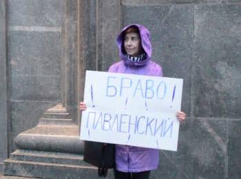 """Bravo, Pavlensky!"""