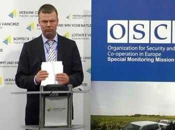 «Оперативна інформація щодо безпеки в Україні та діяльності СММ ОБСЄ» - Александр Хуг