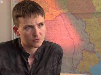 """Надія Савченко: """"Я готова говорити на лінії вогню"""""""