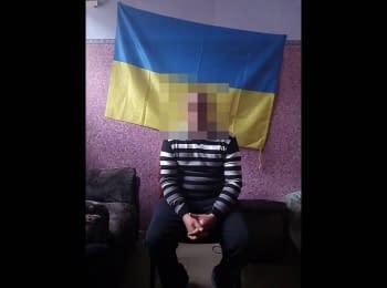 СБУ затримала терориста угруповання «Восток»