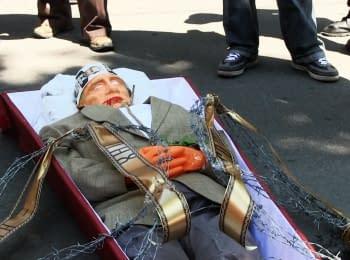 Активисты «похоронили» Путина под консульством России в Харькове
