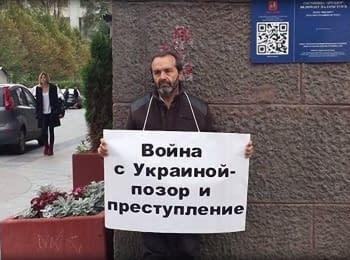 Культ особистості. Віктор Шендерович