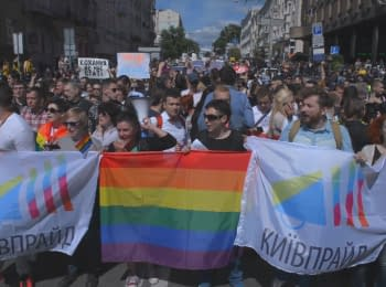Equality March in Kyiv, 12.06.2016