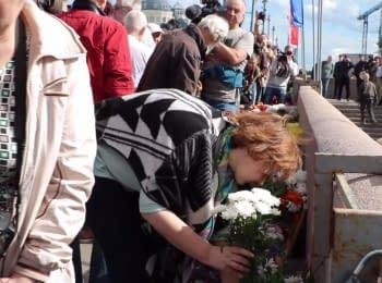 Акція пам'яті Бориса Нємцова в Москві, 13.06.2016
