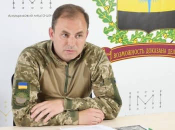 ATO headquarters' press center about militants and Russian troops