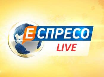 Эспресо TV