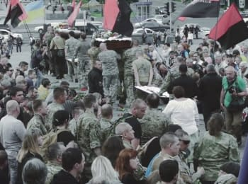 Right Sector. Farewell