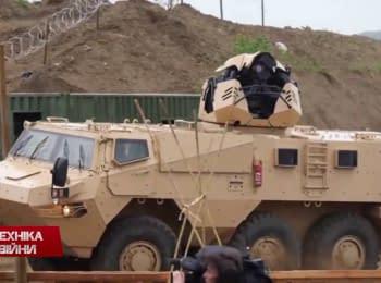 """""""Technologies of War"""": Equipment. Eurocopter Tiger"""