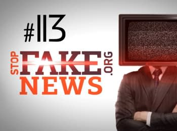 StopFakeNews: Lie about Ukraine at the national Italian channel. Issue 113
