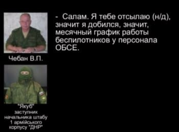 """SBU has deported a Russian officer because of it's communication with the """"DNR"""""""