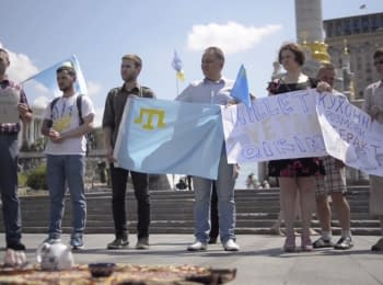 "Action ""Freedom to Crimean prisoners!"" in Kyiv, 26.06.2016"