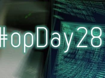 Українські хакери провели операцію #opDay28