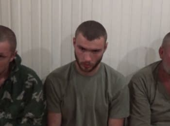 "Security published a video with detained militants of the ""DNR"""