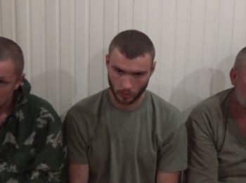 """СБУ опублікувала відео з затриманими бойовиками """"ДНР"""""""