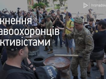 Clashes between activists and security forces in Odessa, 30.06.2016