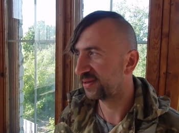 Василий Слипак, позывной «Миф»