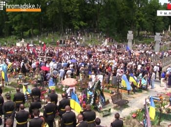 Vasily Slipak was accompanied on his last journey in Lviv