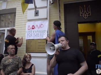 Kyiv: who's for Batya