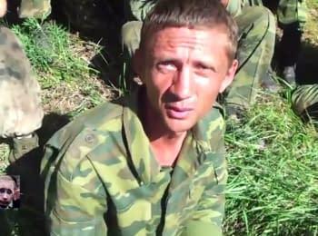 Captured militants near Shyrokyne (18+, obscene language)