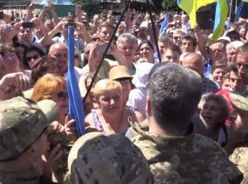 Sloviansk celebrated the second anniversary of the liberation