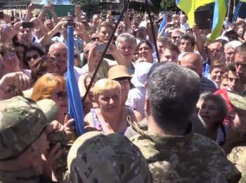 Слов'янськ відсвяткував другу річницю визволення