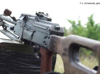 «Міф» своє завдання виконав»:  Як бійці ЗСУ взяли позиції «ДНР» під Дебальцевим