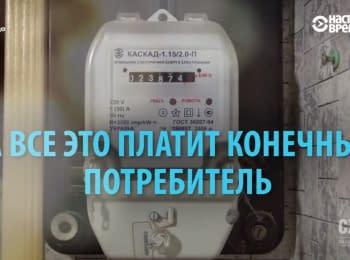 Что стоит за ростом тарифов в Украине