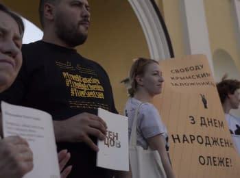 40 років Олегу Сенцову: акція в Києві