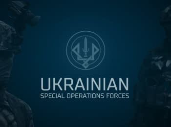 UA SOF International drills
