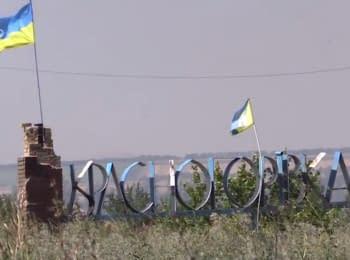 Красногоровка и Марьинка после вражеских обстрелов 16.07.2016