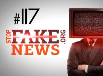 StopFakeNews: Issue 117