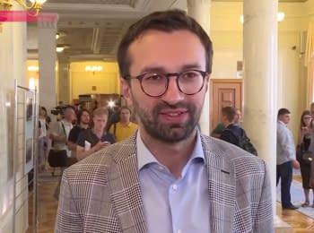 Нові обличчя українських реформ: журналісти йдуть у владу
