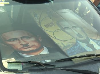 Portraits of Putin at the religious procession of the UOC (MP)
