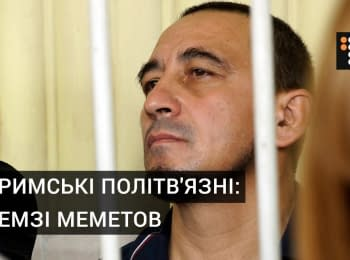 Crimean political prisoners: Ramsey Memetov