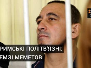 Кримські політв'язні: Ремзі Меметов
