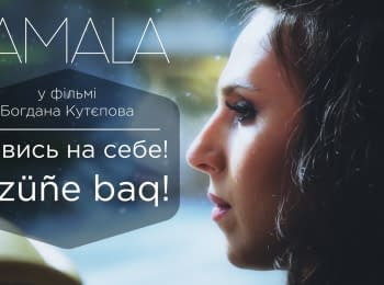 """Look at yourself! / Özüñe baq!». Film about Jamala at Eurovision"