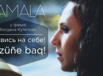 «Дивись на себе! / Özüñe baq!». Фільм про Джамалу на Євробаченні